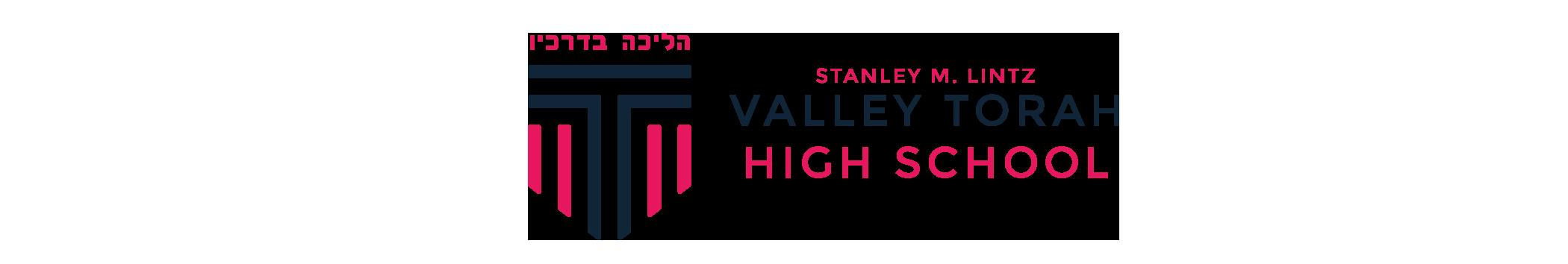 Valley Torah Girls High School